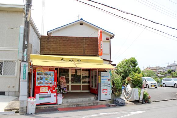 昔ながらの駄菓子屋シリーズ『ふみや』高槻市安岡寺町