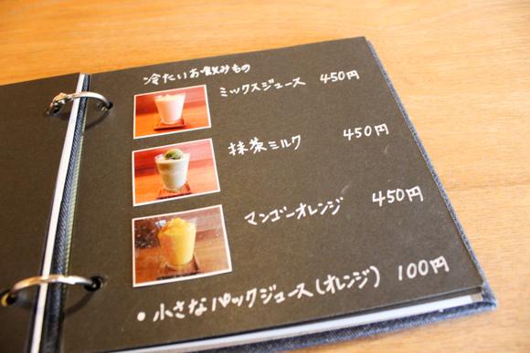 豆増メニュー6
