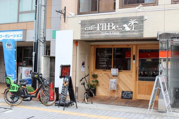 Cafe I'll be1