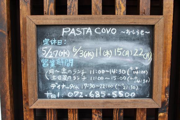 「PASTA COVO」12