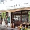 高槻R171沿いの気になるお店『hammock kitchen』