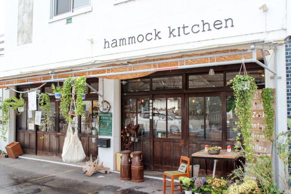 hammock0