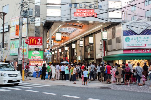 センター街入り口