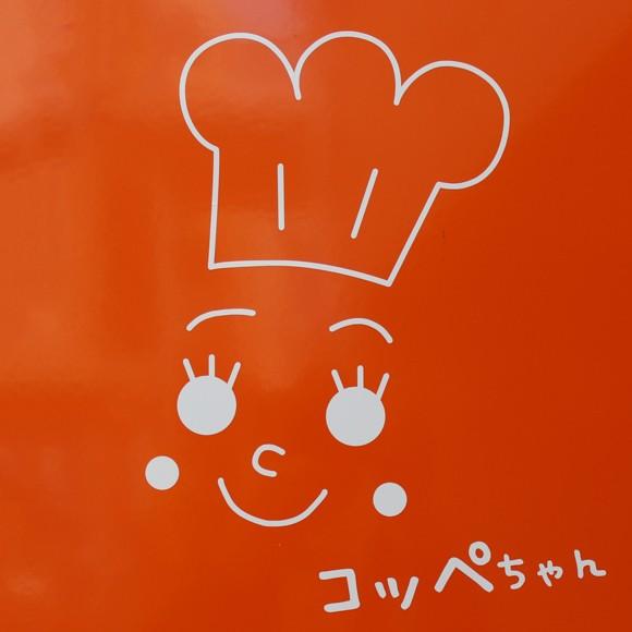高槻の人気コッペパン専門店『ゆうきぱん』
