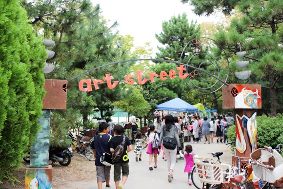 高槻ジャズとグルメフェア2015『第7回食祭』に行ってきた話。