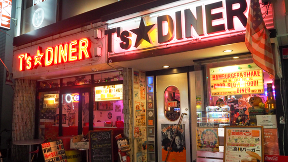 T's Star Diner