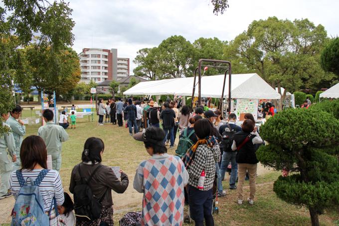 第32回『高槻市都市緑化フェア』に行ってきた話。