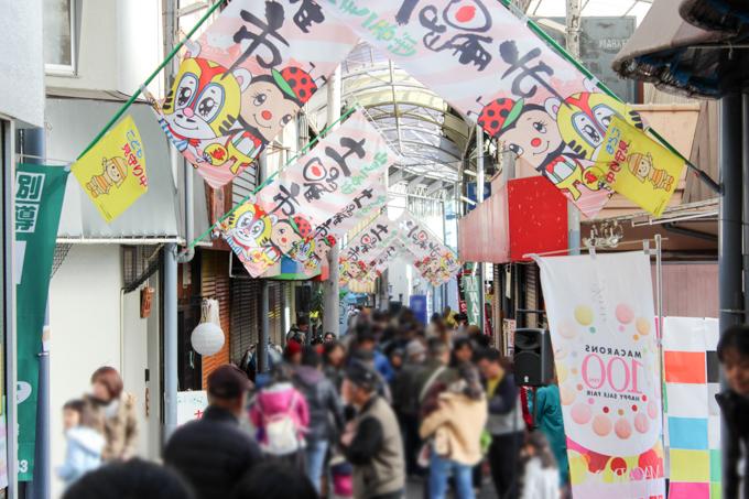 高槻市の山手一番街で開催された『土曜市2016冬』に行ってきた話。