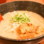 高槻で食べる塩豚骨ラーメン『らー麺 雄』
