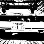 高槻の救急車はナンバープレートが「119」