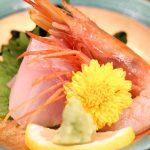【高槻】新鮮な魚介が楽しめる!いけすがあるお店『海陽亭』で豪華ランチ!