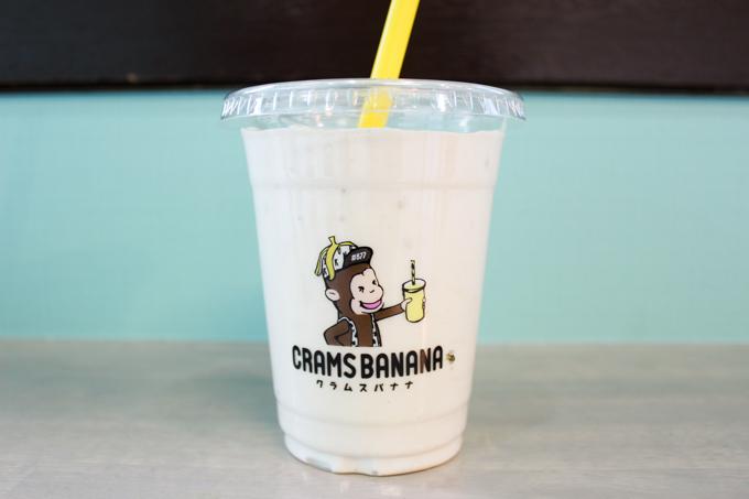 高槻市役所からすぐの場所にあるバナナジュース専門店『クラムスバナナ』