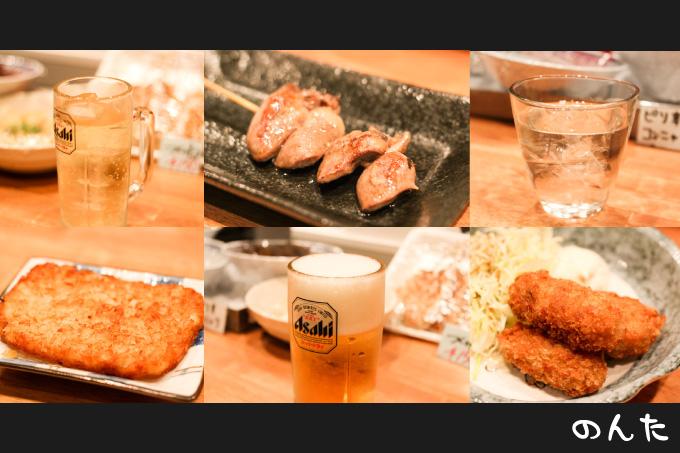 昼から飲める!島本町にある激安立ち飲み屋『ちょい呑みのんた』