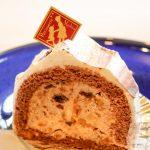 お菓子のアトリエ『パティスリー遊心(上牧店)』で優雅なカフェタイム!
