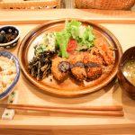 高槻で食べる玄米が主食の優しいランチ『セレンテーブル』(ドックカフェ併設)