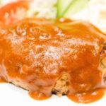 【ふわふわハンバーグ】JR高槻駅からすぐの洋食屋さん『dining room GOO』