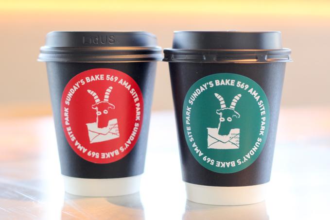 【高槻】安満遺跡公園で楽しむカフェ・ランチ・ディナー『SUNDAY'S BAKE 569』