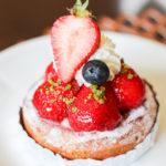 高槻市の南平台にあるケーキとお菓子のお店『メゾン・ド・フレイズ』