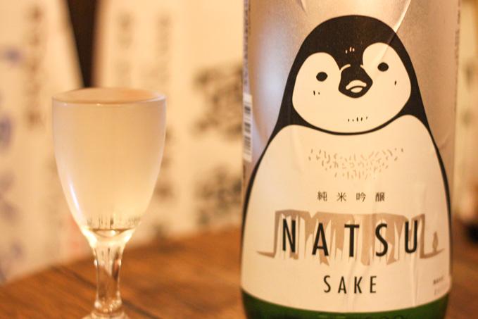 【高槻】美味しい日本酒がリーズナブルに楽しめる居酒屋『和酒家 醸果』