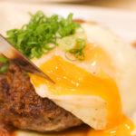 高槻の喫茶店で食べる美味しいランチ『Cafe' de Mori(カフェ・ド・モリ)』