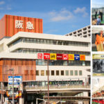 【高槻阪急オープン】開店セレモニーとイベントの様子をお伝えします!