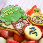 【高槻市】安心素材の焼き菓子やオリジナル誕生日ケーキを販売『amian(アミアン)』