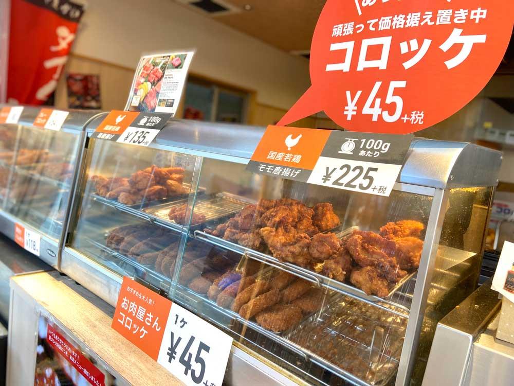 精肉卸 肉のやまかわのイメージ写真