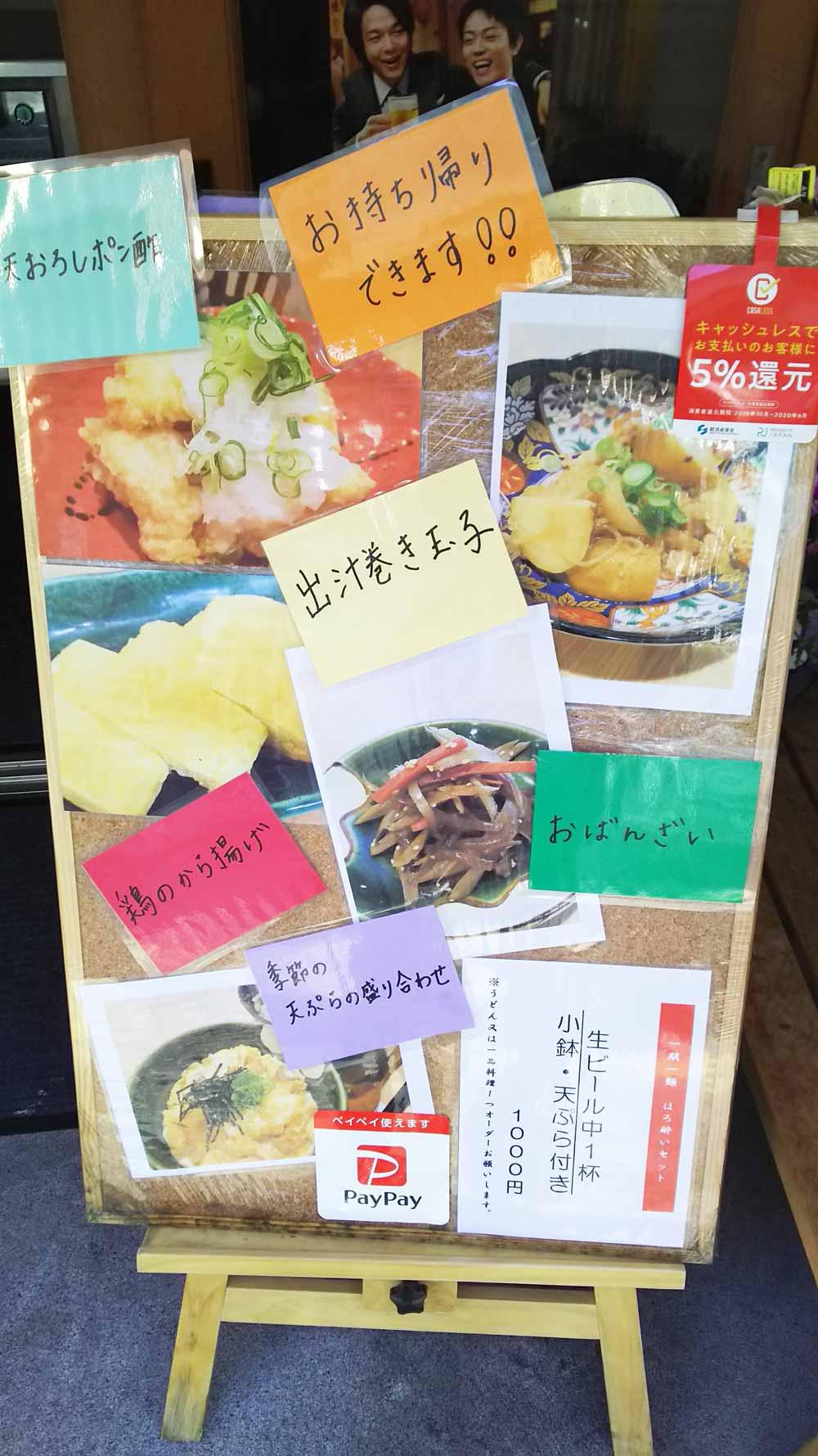 本格熟成うどん  一期一麺のイメージ写真