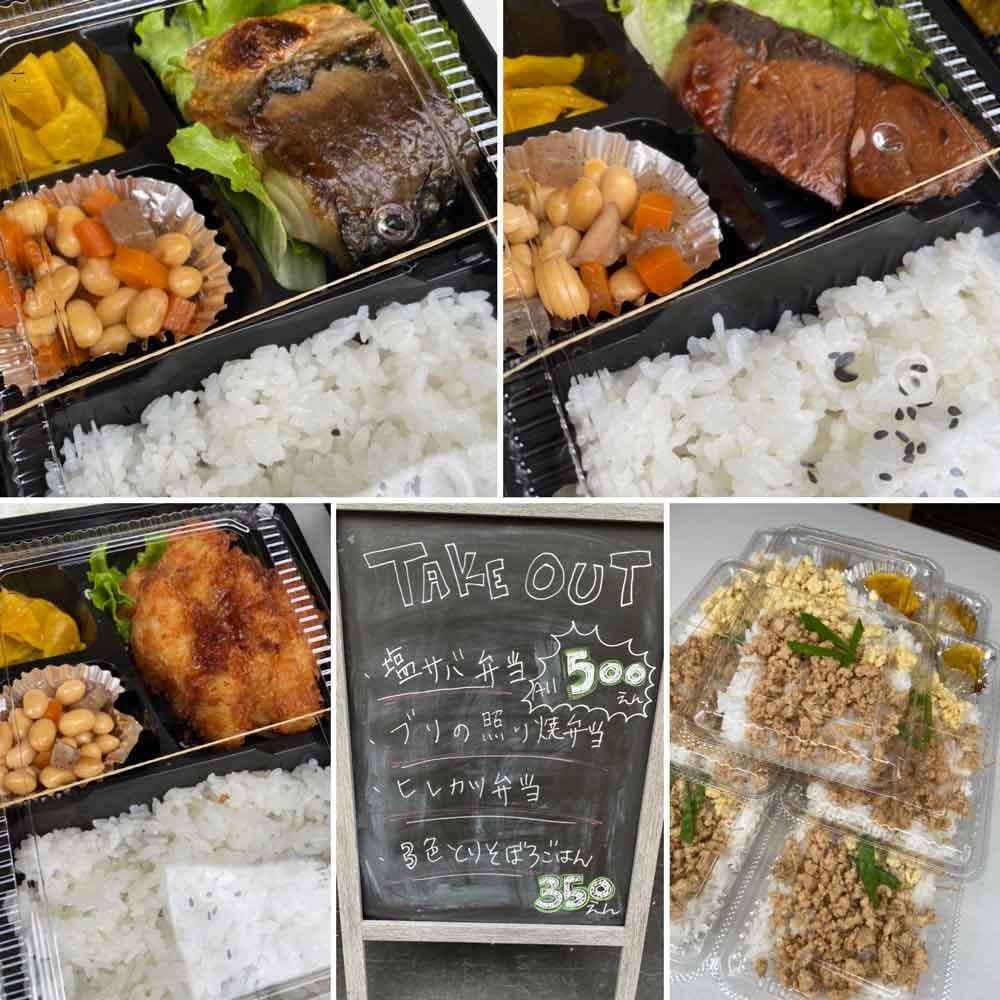 -ICHI-いち-旬菜ごはん。のイメージ写真