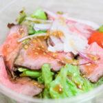 【高槻市栄町】お弁当・惣菜のテイクアウト専門店『sue kitchen(スエキッチン)』