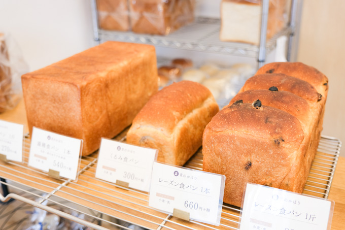【高槻市】東五百住町にある地元を大切にする美味しいパン屋さん『麦のかほり』