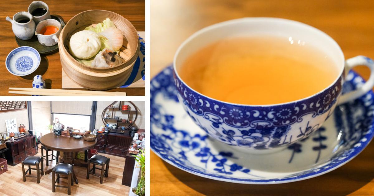 【高槻市】中国茶の魅力を体験講座や茶席で気軽に楽しめるお店『鈴家 -suzuya-』
