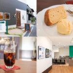 JR高槻駅から徒歩5分!カフェとギャラリーを楽しめるお店『T Room & gallery R』