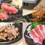 高槻駅から徒歩すぐ!馬肉料理専門店『波津馬(はつば)』で食べる馬刺し&馬焼肉