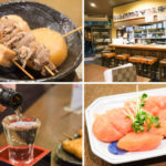 【高槻市】美味しいおでんが1年中食べられる昔ながらの居酒屋『とん平』