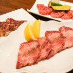 【高槻市】美味しい韓国料理も楽しめる駅近の焼肉屋さん『うめさん』(個室あり)