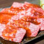 【高槻市】駅近でお昼から美味しい赤身の焼肉が楽しめるお店『一牛(いちご)』