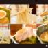 高槻市須賀町にあるラーメン・つけ麺屋『さんぶんのに』